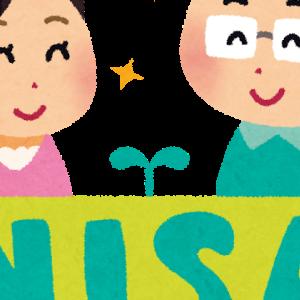 日本株をNISA枠で買わないほうがいい理由