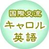 今日は、外国人を京都へご案内したお話です。