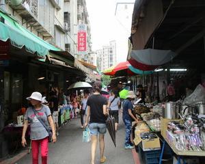 情熱台湾へあなたの幸せ旅をサポートしています。