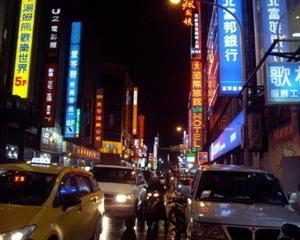 今、香港から、台湾に移住している人が増えているニュースが流れた。