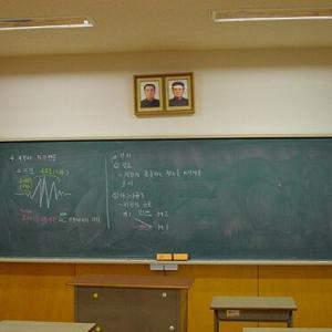 ヘイトじゃない 朝鮮学校に通う反日生徒達の暴君ぶりを語ろう