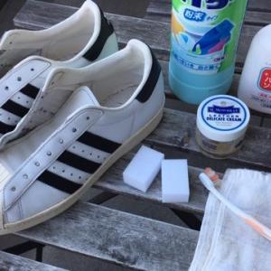 【ホワイト(白)レザースニーカー】お手入れ方法と汚れ落としの道具を説明