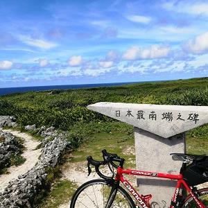 日本最南端の有人島・波照間島の魅力!100%楽しむには宿選びが重要!!