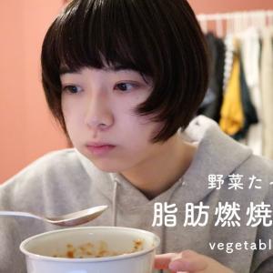 """野菜たっぷり!脂肪燃焼スープを作って食べる。Cook & Eat """"Vegetable Soup"""""""
