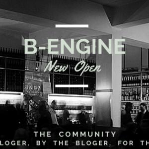 ブログ活動を応援するオンラインコミュニティ【B_ENGINE】とは?