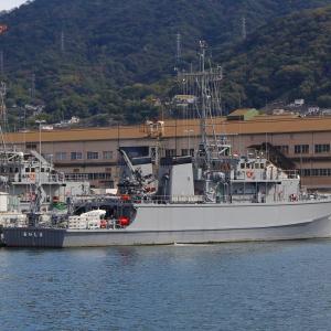 掃海艇 MSC688 『あいしま』