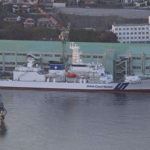 巡視船 PLH33 『れいめい』