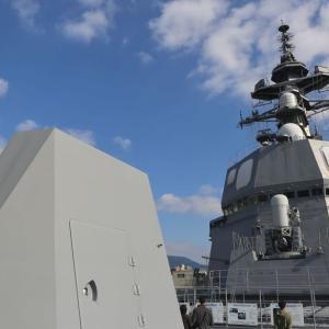 護衛艦 DD115 『あきづき』
