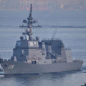 護衛艦 DD115『あきづき』