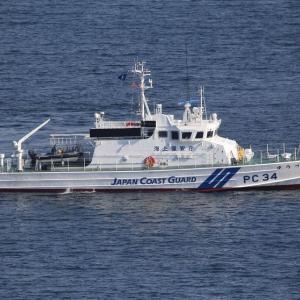 巡視艇 PC34『ゆうづき』