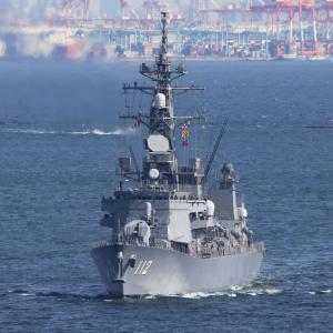 護衛艦 DD112 『まきなみ』