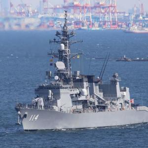 護衛艦 DD114 『すずなみ』