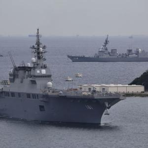 護衛艦 DDH181 『ひゅうが』