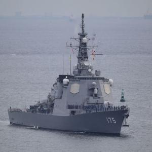 護衛艦 DDG175 『みょうこう』