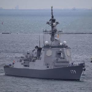 護衛艦 DDG179 『まや』