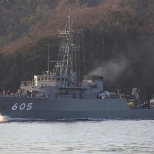 掃海艇 MSC605 『ちちじま』