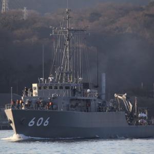 掃海艇 MSC606 『はつしま』