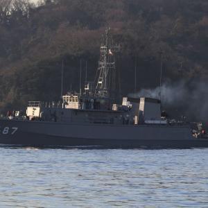 掃海艇 MSC687 『いずしま』