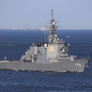 護衛艦 DDG173 『こんごう』