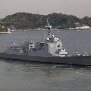 護衛艦 DDG180 『はぐろ』