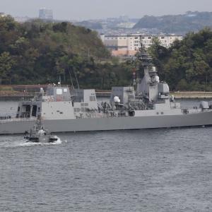 護衛艦 DD116 『てるづき』