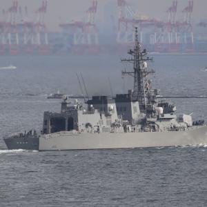 護衛艦 DD111 『おおなみ』