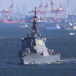 護衛艦 DDG174 『きりしま』