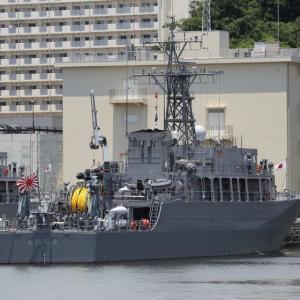 掃海艦 MSO306 『えたじま』