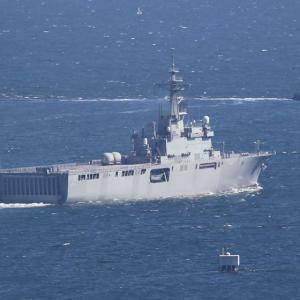輸送艦 LST4003 『くにさき』