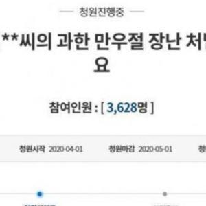 ジェジュン、エイプリルフールに「新型コロナウイルスに感染した」と冗談⇒韓国で署名運動⇒処罰検討から現在までの時系列まとめ