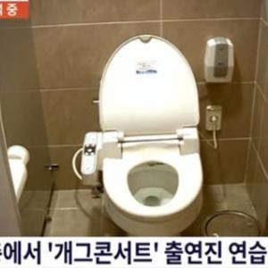 KBSの女子トイレに隠しカメラが見つかり犯人自首⇒局側が「KBSの職員ではない」と主張するも出身タレントということが発覚し批判集まる