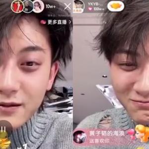 元EXOタオ、IUに突如告白宣言?「本当に好き」「相手さえ良ければ今すぐにでも結婚できる」