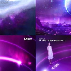 Mnetが『プロデュース101』に代わる女性練習生のサバイバル番組『Girls Planet 999』開催?ネット上のリアルな意見とは