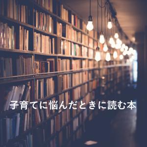 本の読み方。まじめな人ほど最後まで読めない理由