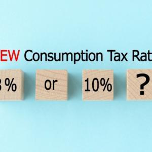 【過剰請求】消費税が18%? 軽減税率の弊害【混乱】