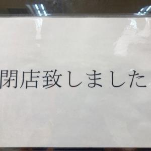 【失業爆発】労働力調査【新型コロナ】