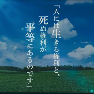 【綾野剛】映画「ドクター・デスの遺産」をみてきた【北川景子】