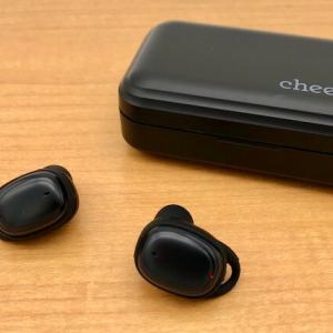 保護中: cheero CHE-627をレビュー!再生時間10時間のロングバッテリー搭載【cheero Wireless Earphones Bluetooth 5.1】