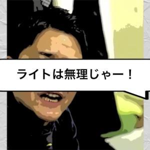 【MHW】20426 太郎許さん