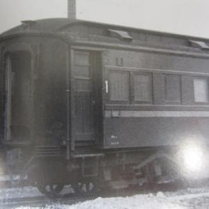 マロネ29 20-25