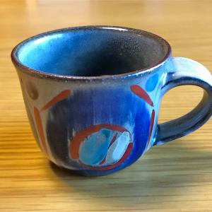 器が変われば、美味しく感じる 山田真萬作の珈琲カップ