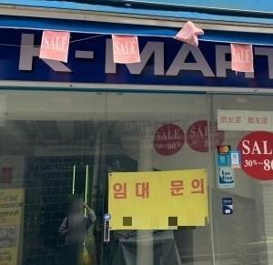 韓国の観光地 明洞/ミョンドン 昨年より来客99%減