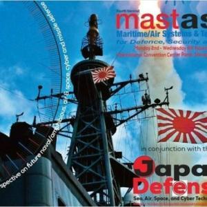 新潜水艦に軍事イベントも旭日旗だらけ 韓国さん 怒りのポシンタンやけ食い!