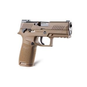 新型拳銃SigM17とM18や新型スコープなどサイドアームミニ特集