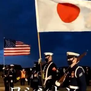 新政権初となる日米首脳会談始まる 対中共対策が主要課題