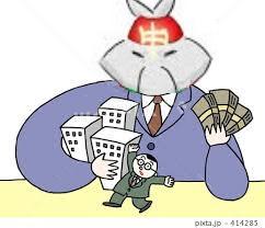 〇中国がCPTPPへの加入を画策 中共を入れたらダメ 絶対!