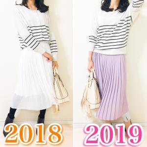 【UNIQLO】話題のプリーツスカートを新旧比較した結果…!