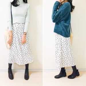 【GU】残り物には福がある!390円のスカート♪