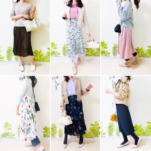 【UNIQLO】全部買っても1万円以下!春スカートのオススメ3選♪