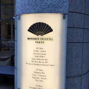 ホテルビュッフェ比較感想(ANAインターコンチネンタルホテル、マンダリンオリエンタルホテル)